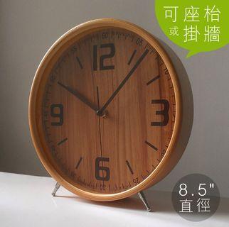 時尚木製時鐘座鐘掛鐘