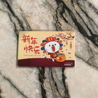 BNIB CNY EZ-Link Card by Lazada