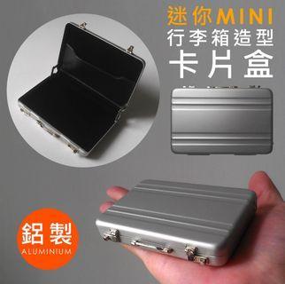 迷你卡片盒 /名片盒 - Luggage Style Namecard Holder迷你 手提行李箱造型