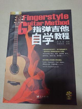 Fingerstyle Guitar Method指彈吉他自學教程