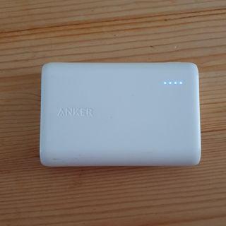 Anker PowerCore 10000 10000mah White A1263