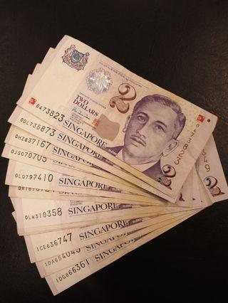 🚚 Singapore $2 Banknotes (13pcs)