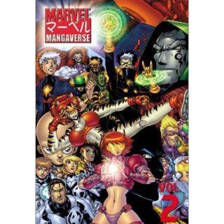 Marvel Mangaverse Vol 2