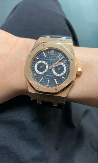 AP SOLID ROSE GOLD 41MM Watch