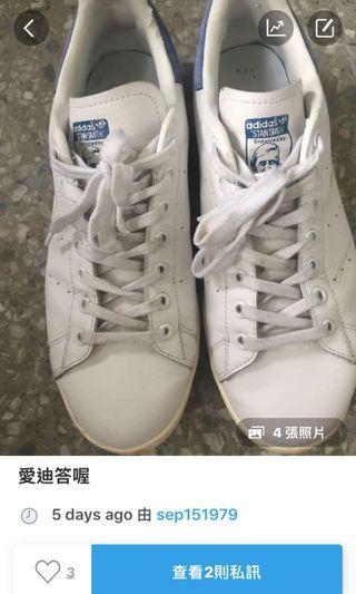 🚚 兩雙運動鞋(已被買走啦)