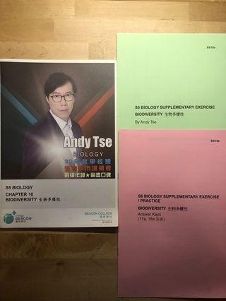 Bio Andy Tse 補習筆記