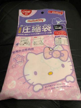 Hello Kitty 壓縮袋2個裝