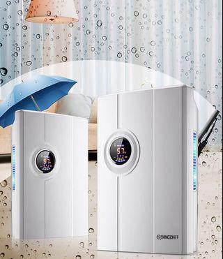 AIRPLUS 2.2L Home Air Semiconductor Dehumidifier Moisture Absorbing Air Purify White US Plug - intl
