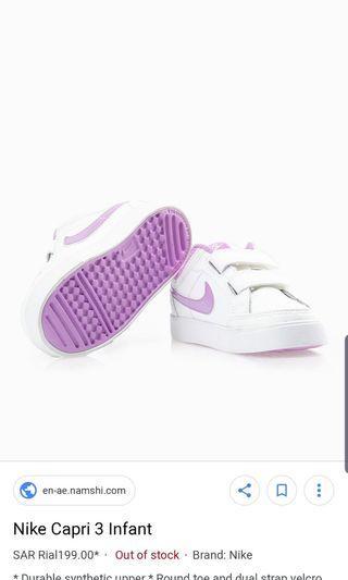 🚚 Nike kids sport shoe