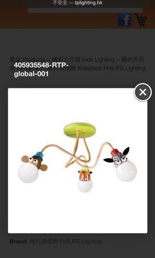Philips 飛利浦 Kids lamp