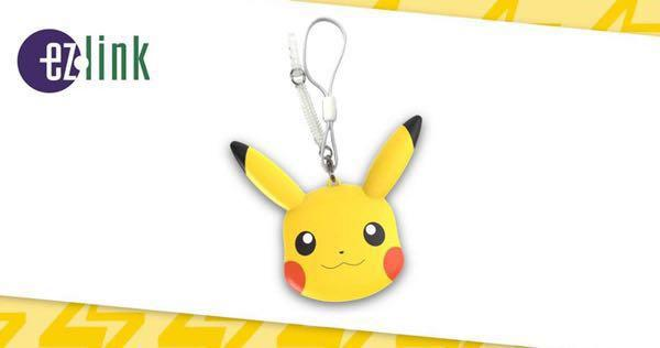 🚚 Pikachu Ez-link Charm