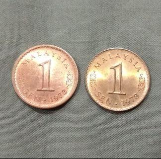 Duit Syiling Lama 1 Sen (Old Coin Set)