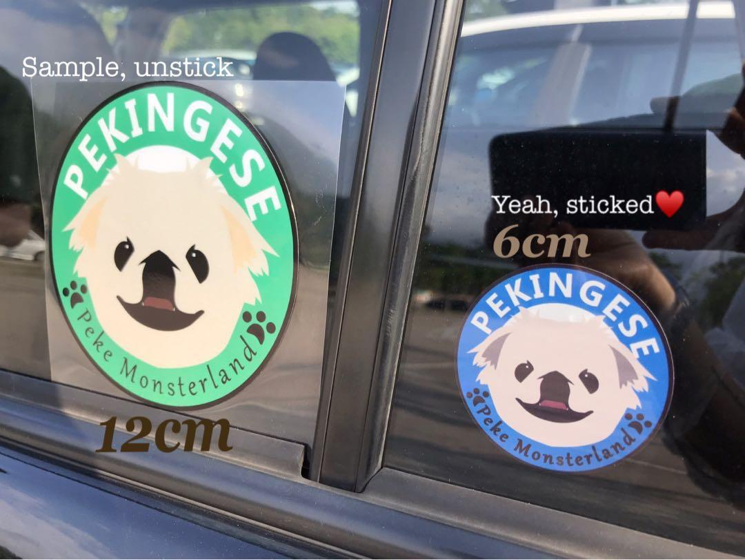 北京狗車內貼 Pekingese car sticker
