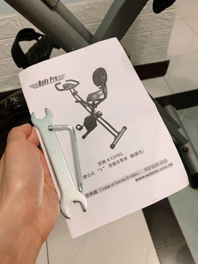 Body Pro 室內健身單車