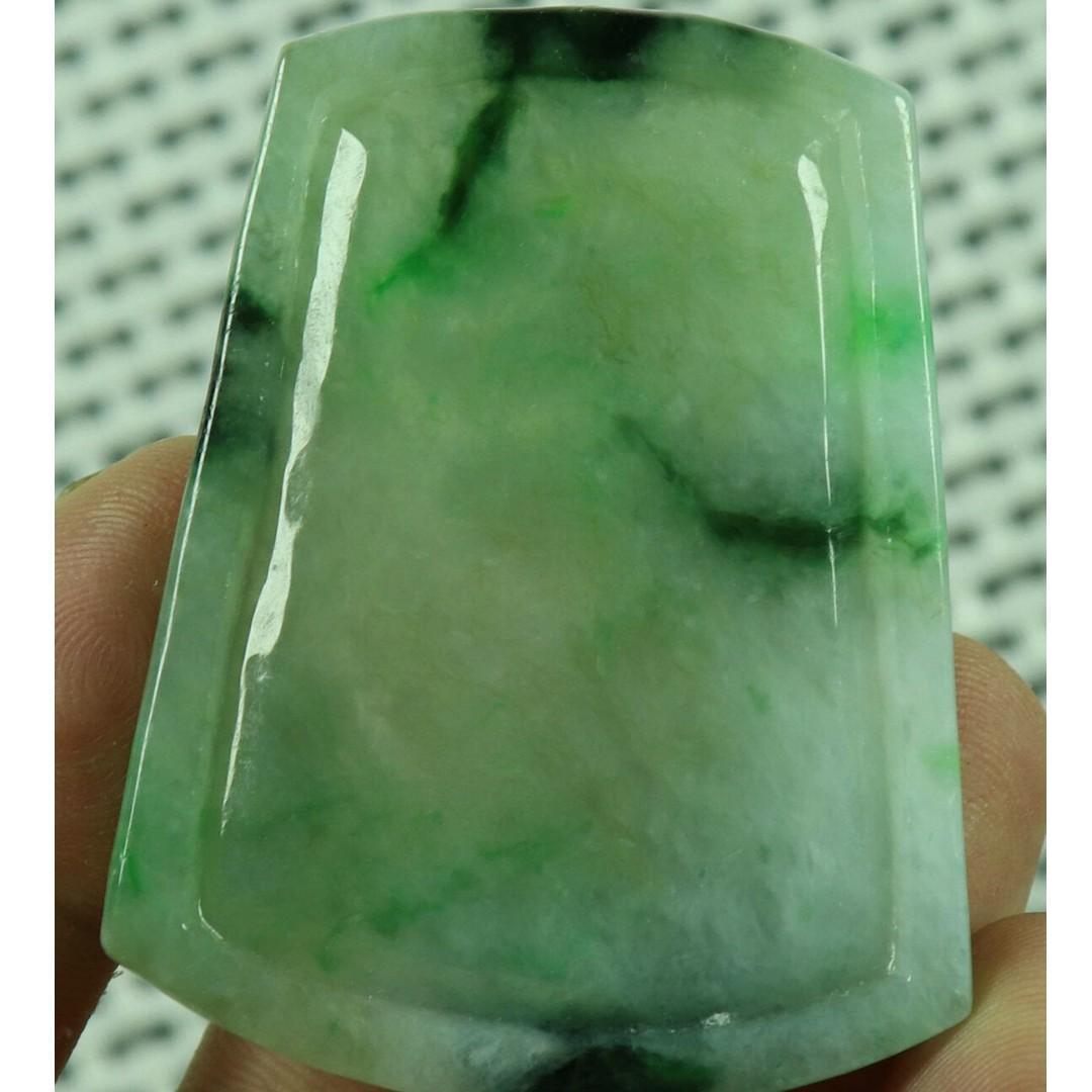 Cert'd Green Natural A Jade jadeite Carved Pendant Landscape
