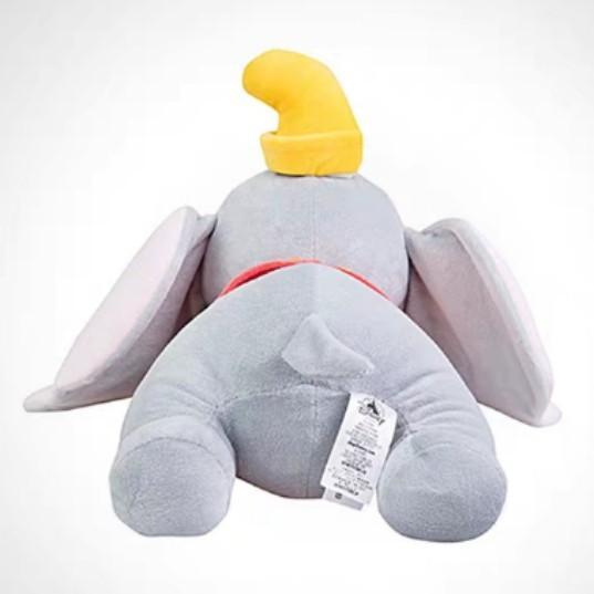 Disney Dumbo Disneyland Big Lying Plush