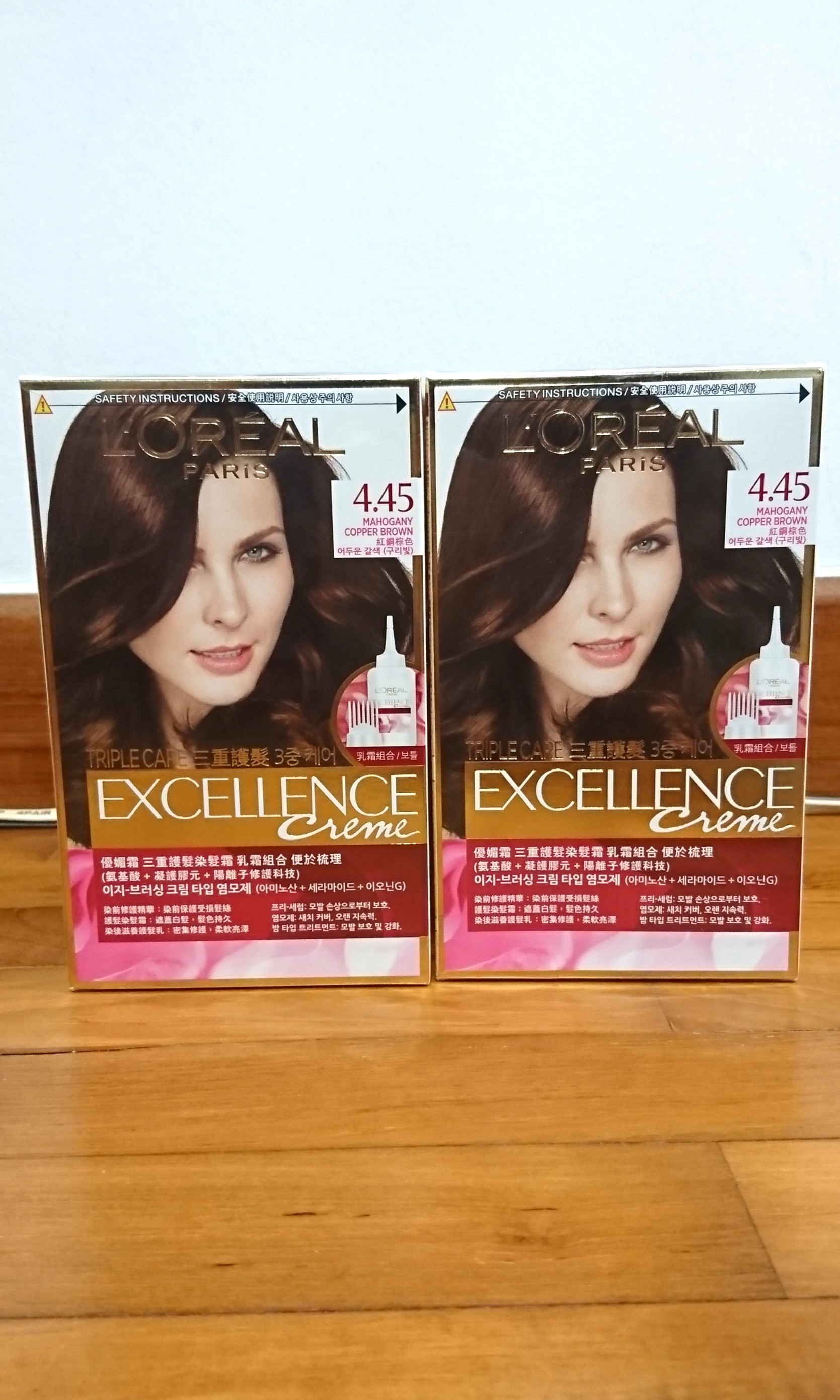 Loreal Paris Excellence Creme Mahogany Copper Brown Hair Color