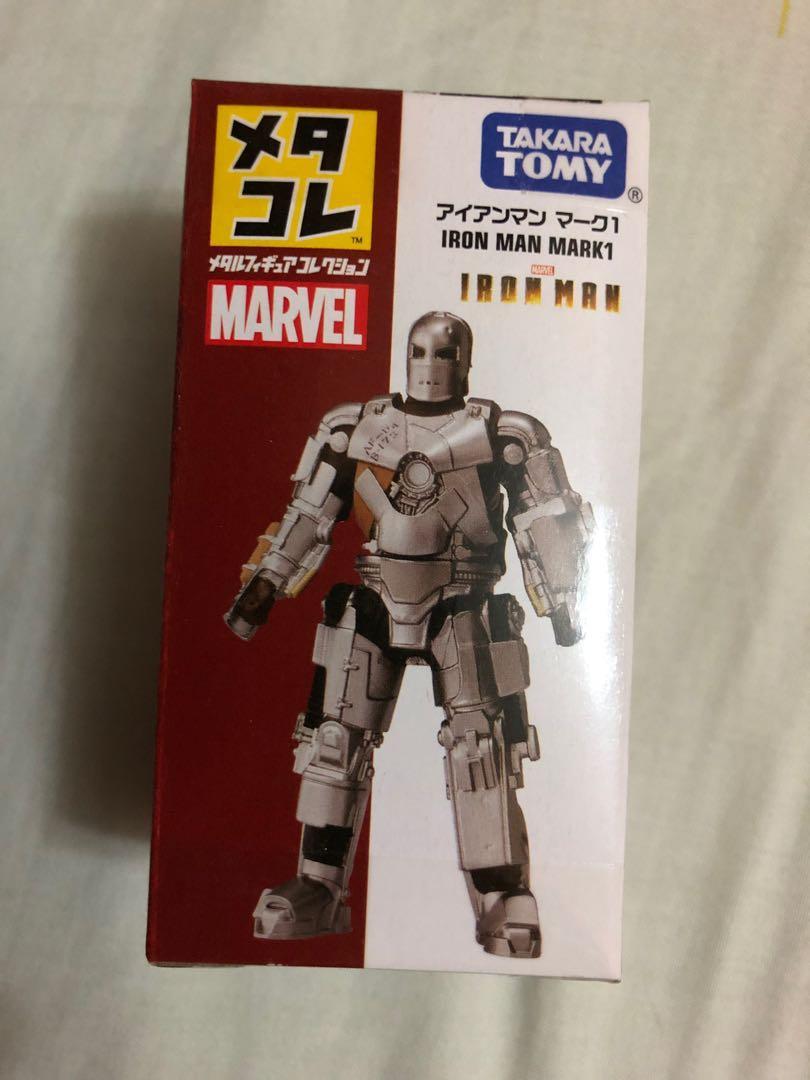 Takara tomy ironman marvel