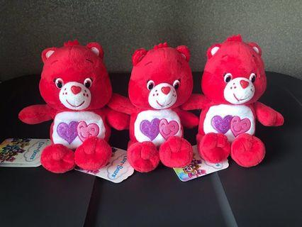 """Care Bear Beanies 5"""" (Always There)"""