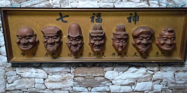 Vintage Japanese display 7 mini wooden musk collection wood carving art