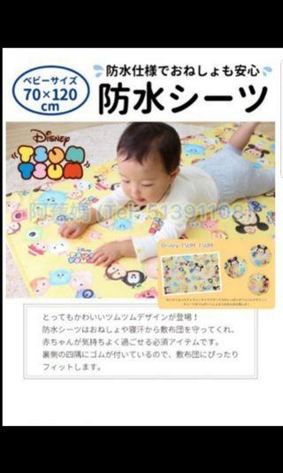 Disney Baby Tsum Tsum 防水隔尿墊