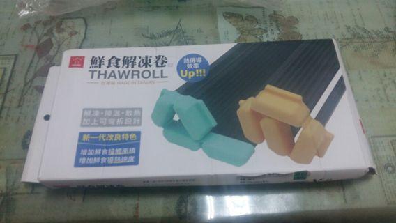 🚚 Multee 鮮食解凍卷THAWROLL