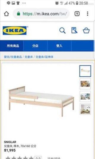IKEA 兒童護欄床架+整潔乾淨的IKEA 床墊