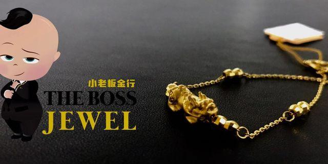🚚 Full 999 Gold Chain Bracelets With Pixiu