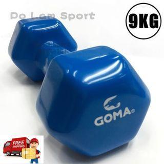 寶林站 GOMA 9KG 對裝包膠啞鈴 (每邊9公斤) (包順豐) A pair of 9KG Dumbbell (Free Delivery)