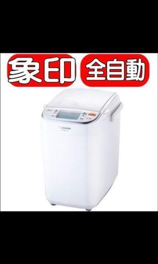 🚚 全新商品 象印全自動製麵包機 BB-SSF10