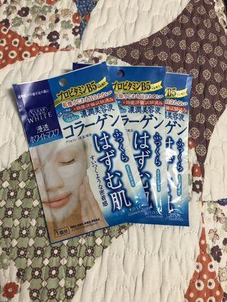 🚚 日本高絲保濕面膜✨ 便宜出售 一片特價 $ 39、二片 $50 效期:2021/12月  商品售出不退換😊 請考慮清楚喔!