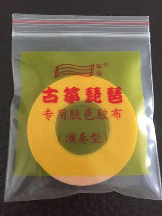 🚚 Pipa/ Guzhen tape