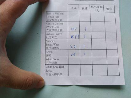 方方幼稚園校服(女),8折岀售