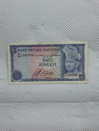 Wang kertas lama $1