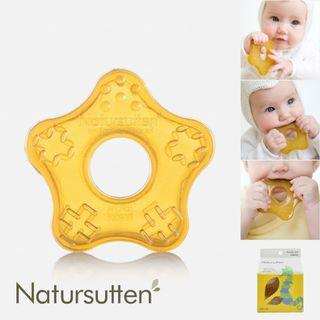 Natursutten Teether Toy — Natural Rubber Eco Friendly Latex Soft Durable Biting Chewing Gnawing Soothing Teething Massaging Irritated Gums Baby Children Infant Newborn New Born Teeth Eruption Bayi 牙胶玩具