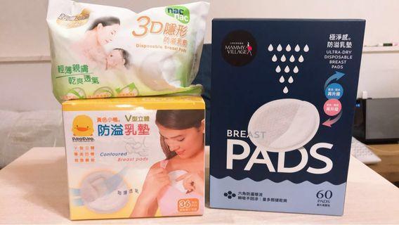 溢乳墊&六甲村母乳保鮮袋(150ml)