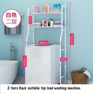 2 Tier Space Saver Shelve for Top Load Washing Machine
