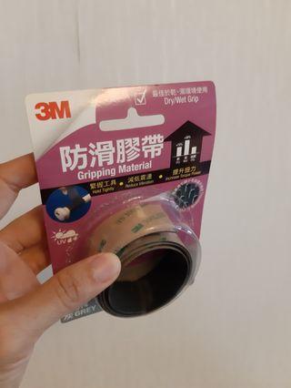 3m 運動防滑膠帶