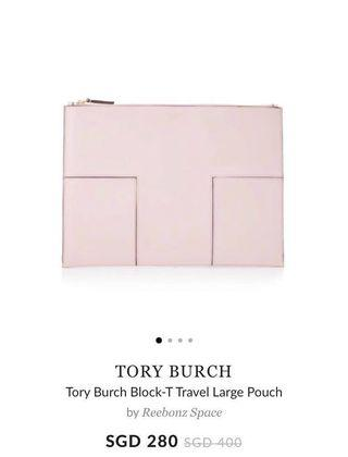 Tory Burch Baby Pink Pouch