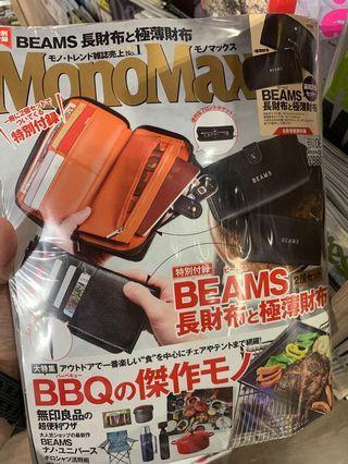MonoMax (6月/2019/附BEAMS黑色長夾2入組)
