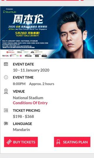 🚚 Jay Chou 2020 Singapore Concert Cat 1 & 2