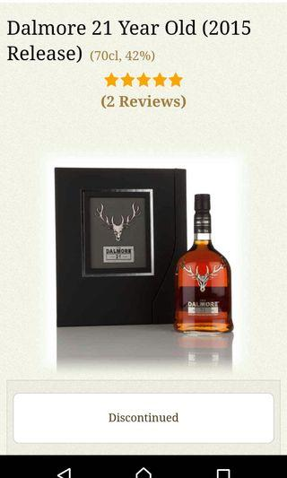 Dalmore 21 years old