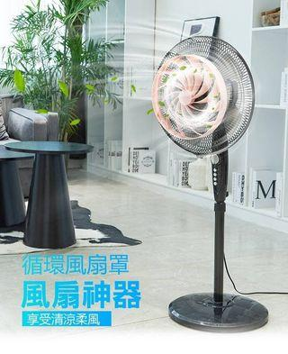 🚚 省電神器-變身循環風扇罩