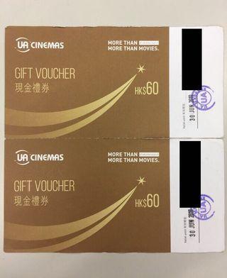 全新 包郵 UA Cinemas 現金 $60 電影 禮券 2張