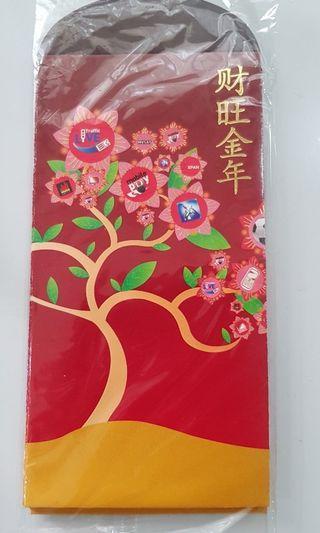 🚚 SINGTEL RED PACKETS (ANGPAO/HONGBAO/ANGPOW)