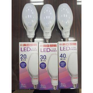 東亞 LED 20W 30W 40W 球泡 白光 黃光 省電燈泡  大球泡燈  大功率 E27 全電壓