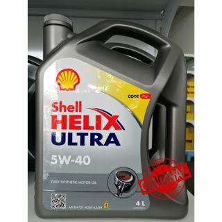 PROMOTION! SHELL HELIX ULTRA 5W40