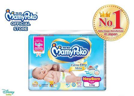 Mamypoko Extra Dry new born tape diapers