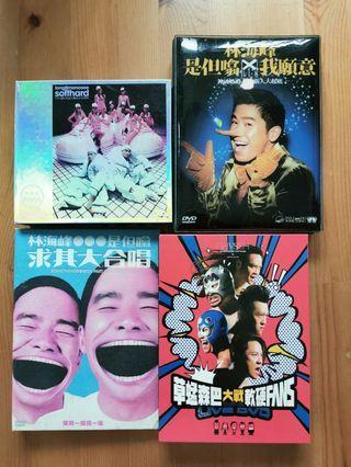 林海峰草蜢演唱會DVD