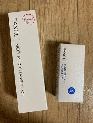 FANCL MCO卸妝油及物理防曬霜